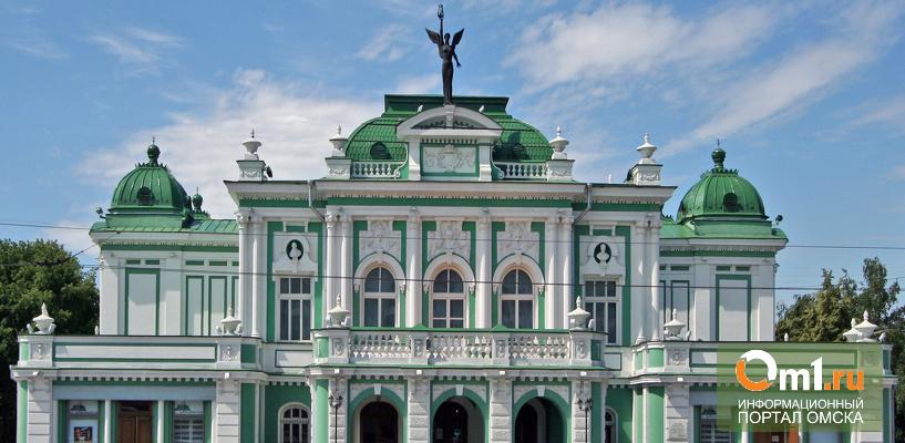 Омск получит 843,6 млн рублей на строительство объектов культуры