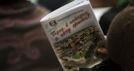 Омские бизнесмены примут участие в реконструкции набережной Оми
