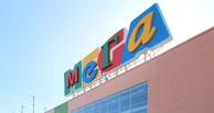 Рядом с торговым центром «МЕГА» появился водопад