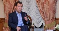 Дмитрий Медведев: финансовый кризис в стране надолго, пора к нему привыкнуть