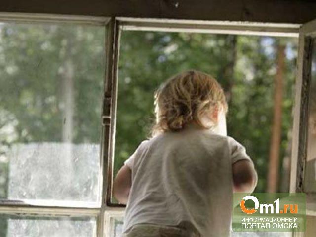 В Омске из окна выпал трехлетний мальчик