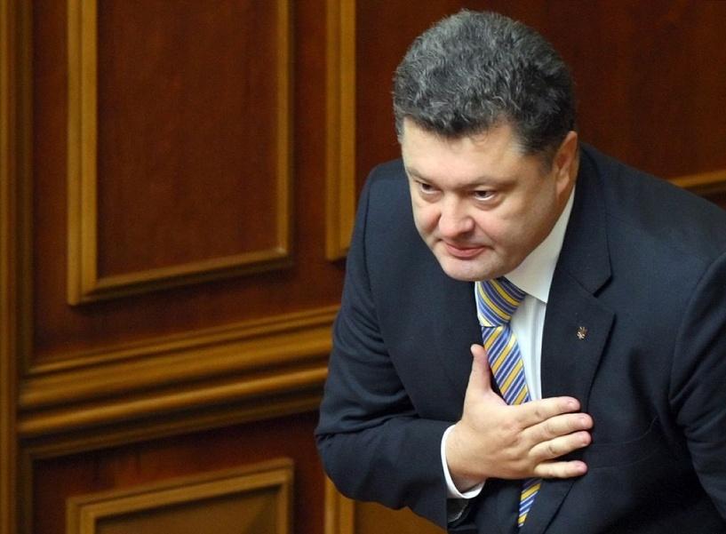 Петр Порошенко подписал закон о люстрации