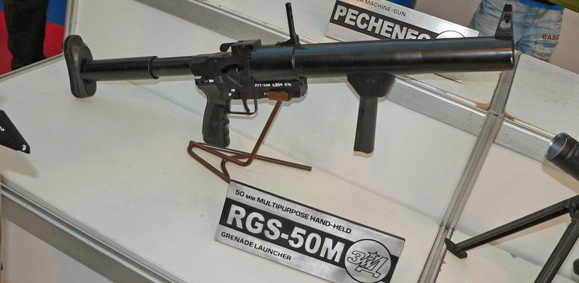 Силовики в пять раз увеличили заказ на гранатометный комплекс, предназначенный для разгона толпы