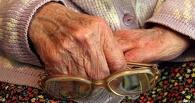 Омскую пенсионерку ограбила соседка, помогавшая ей по дому