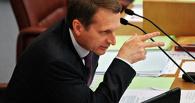 Симметричный ответ: Госдума подготовит заявление об аннексии ГДР