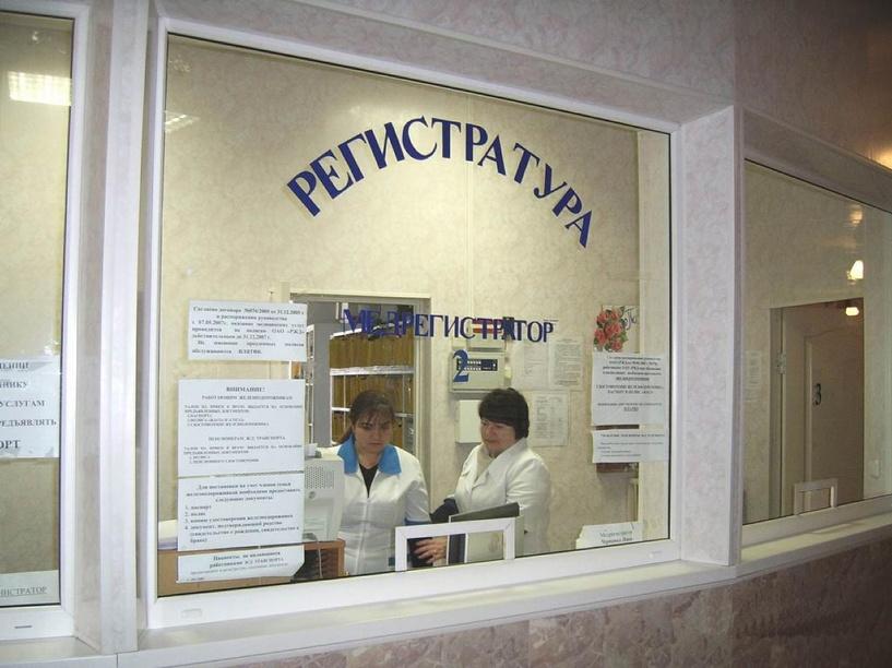На Левобережье в Омске строят семиэтажную поликлинику