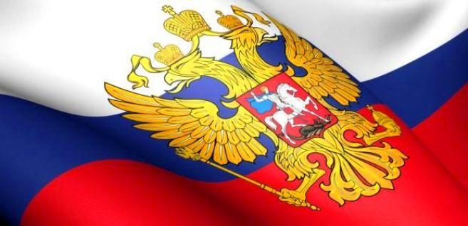 «Мы должны любить Россию». Владимир Путин поздравил омичей с праздником