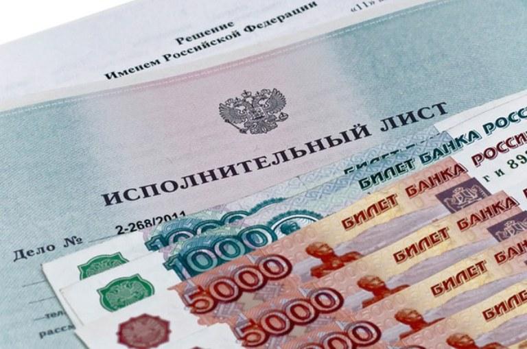 Женщина вместо сына выплатила 160 000 рублей долгов по алиментам