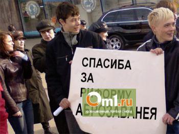 Школьник из Оренбурга публично выступил против реформы образования