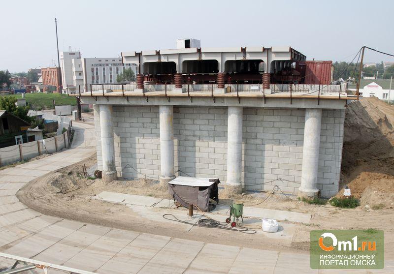 Путепровод на Торговой в Омске частично сдадут уже в ноябре этого года