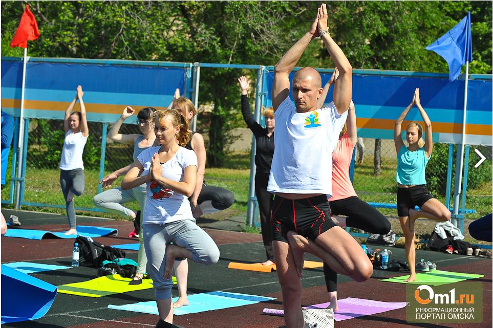 «Йога-марафон» пройдет впарке 300-летия Омска