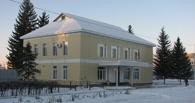 В Омской области оштрафовали бомжа за незаконное использование государственного герба