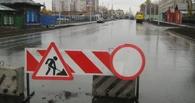 Полномасштабный ремонт дорог в Омске начнется с середины мая