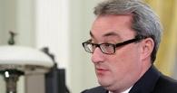 Главе Коми и его заму предъявили обвинение в организации преступного сообщества и мошенничестве