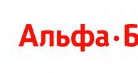 Альфа-Банк стал уполномоченным банком в государственной Программе поддержки инвестиционных проектов, реализуемых в РФ на основе проектного финансирования