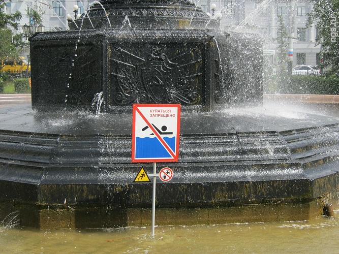 Голый омич искупался в фонтане в центре города