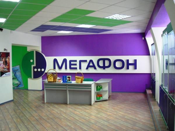 ТОП-менеджеры «МегаФона» в Омске ответят на главные вопросы абонентов