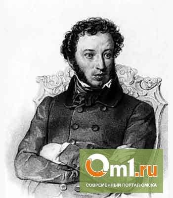В Омске состоится День памяти Пушкина