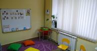 В Омске появятся специальные группы для особых дошколят
