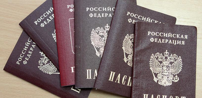 Российский суд разрешил гражданам жить без фамилии