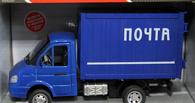 «Почта России» будет принимать посылки открытыми из-за «закона Яровой»