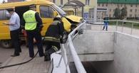 В центре Омска маршрутка чуть не вылетела в подземный переход