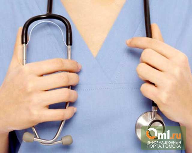 Платные клиники не пользуются популярностью у омичей