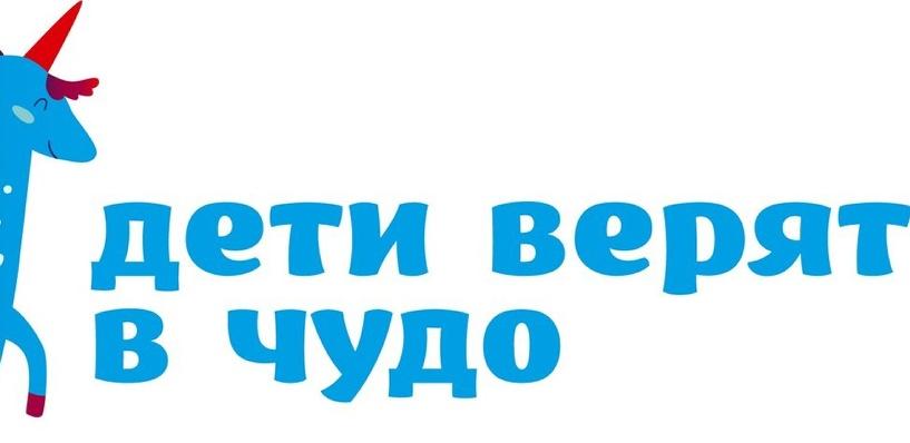 УБРиР провел уникальный тренинг с «солнечными» детьми