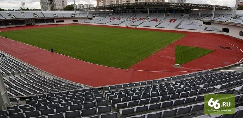 Цены на билеты на ЧМ по футболу опубликуют в октябре