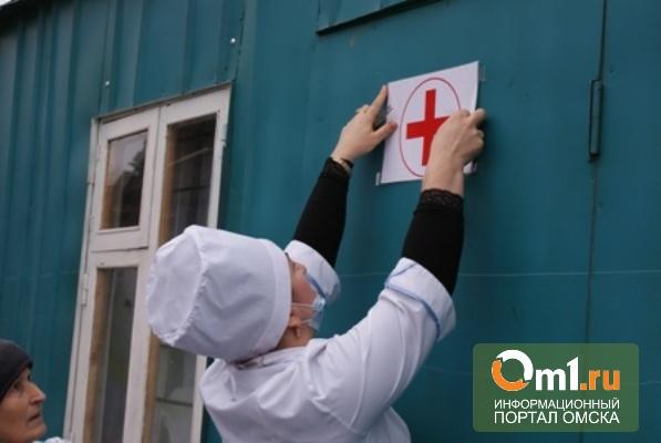 На аварийном участке трассы Омск — Тюмень открыли медпункт