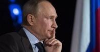 Владимир Путин поручил создать общероссийскую базу вакансий
