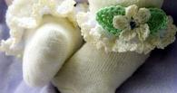 Благотворительная акция «Теплые носочки»