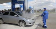 Сеть АЗС «Газпромнефть» в Омске подтвердила готовность к нештатным ситуациям