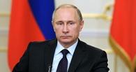 Бизнесмены спросили у Путина, когда от них «отстанут»