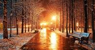 Будьте осторожны: в Омске пошел дождь