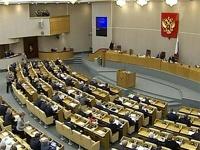 Госдума проведет чистку в российском законодательстве