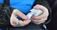 Чтобы не разориться, РЭК предлагает омичам тариф в 32 рубля за поездку в автобусе
