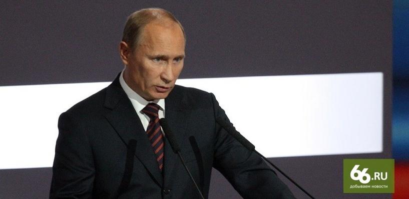 Владимир Путин предложил Бараку Обаме создать единый антитеррористический фронт без двойных стандартов