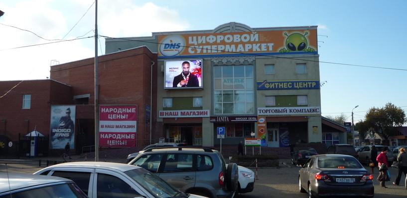 Мэрия Омска планирует построить малоэтажный дом в центре города
