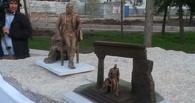 В сквере у Драмтеатра заложили памятник Ульянову (фото)