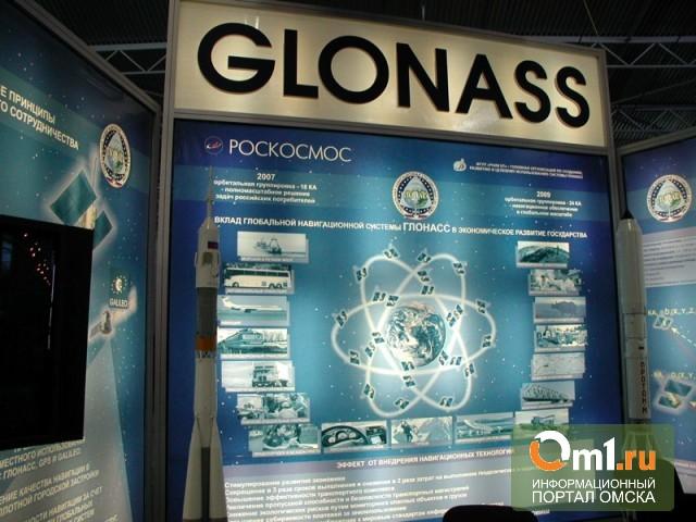 Роскосмос не теряет надежды на размещение оборудования ГЛОНАСС в США
