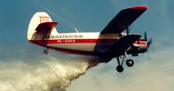 В Омской области частная авиабаза нелегально охраняла леса от пожаров