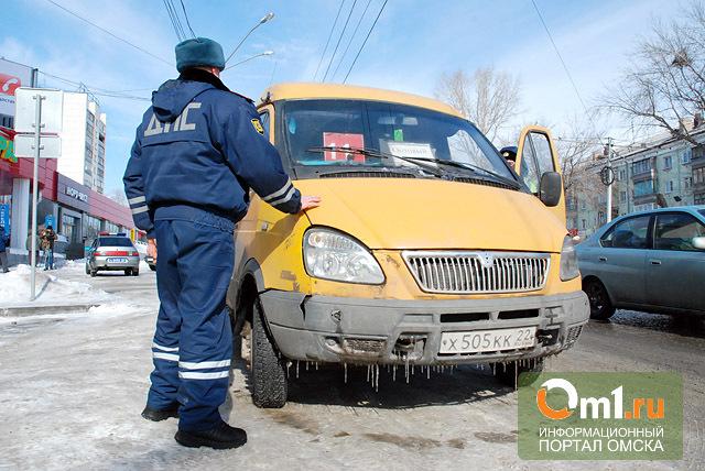 На Левом берегу Омска «газелист» без водительских прав сбил пешехода