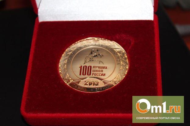 Две омские школы искусств вошли в ТОП-100 лучших школ России