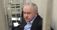 Суд отказал Шишову в рассмотрении его дела в Омске