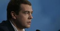 Медведев: Пенсионный возраст для россиян придется увеличить