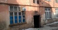 Мэрия Омска хочет продать проблемную недвижимость на окраинах
