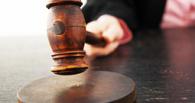 В Омске осудили бандитов за убийство 15-летней давности
