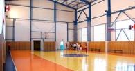 Омская область получит 36 млн рублей на ремонт спортзалов в школах