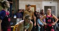 Омские баскетболистки проиграли чемпионкам России